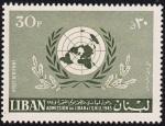 un-lebanon-6