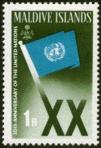 un20-maldives1
