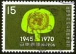 un25-japan1
