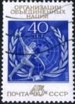 un40-sovietuinon1