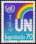 un40yugoslavia1
