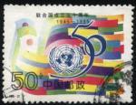 un50-china2