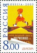 eu2003-russia