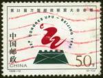 UPU-China1