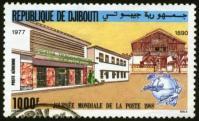 UPU-Djibouti1