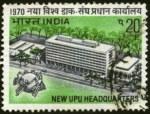 upu-india1