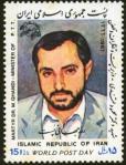 UPU-Iran2