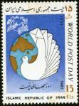 UPU-Iran3