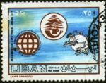 UPU-Lebanon1