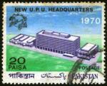 upu-pakistan1