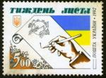 UPU-Ukraine1