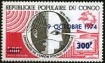 UPU100-CON1