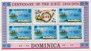 upu100-dominica