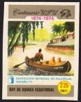upu100-equatorialguinea10