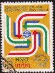 upu100-india