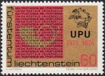 upu100-liechtenstein2