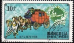upu100-mongolia1