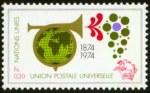UPU100-UNGeneve1