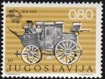 upu100-yugoslavia1