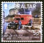 UPU125-GIB1