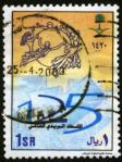 UPU125-Saudiarabia1