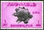 upu75-bwp2