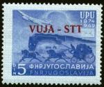 upu75-STT-B1
