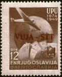 upu75-STT-B2