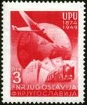upu75-yug1