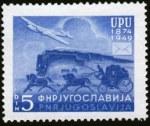 upu75-yug2