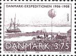 eu1994-denmark1