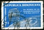 ITU-DMC2