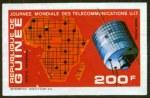 ITU-GUI5