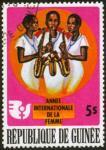 iwy1975-guinea1