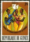 iwy1975-guinea2