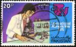 iwy1975-pakistan1