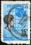 iwy1975-philippines1