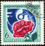 iwy1975-sovietunion1