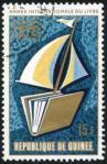 iyb1972-guinea1