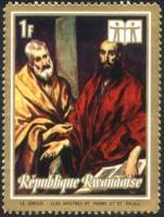 iyb1972-ruanda3