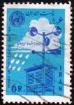 wmo-iran1