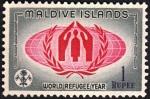 WRY-Maldives5