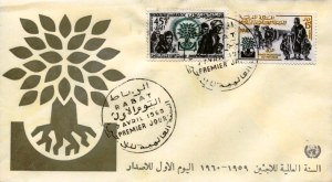 WRY-Morocco-FDC