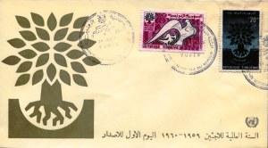 WRY-Tunisia-FDC