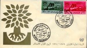 WRY-UAR-Syria-FDC