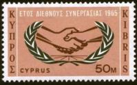icy1965-cyprus-1