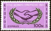 icy1965-cyprus-2
