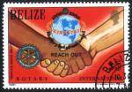 rotary-belize-1
