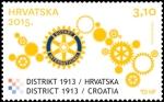 rotary-croatia1