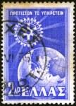 rotary-greece1